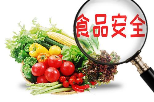 国务院部署食品安全工作 细分行业将受益