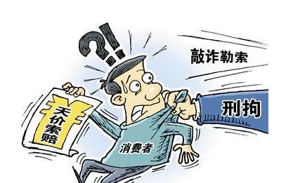 """食品安全监管或引入""""天价赔偿""""制度"""